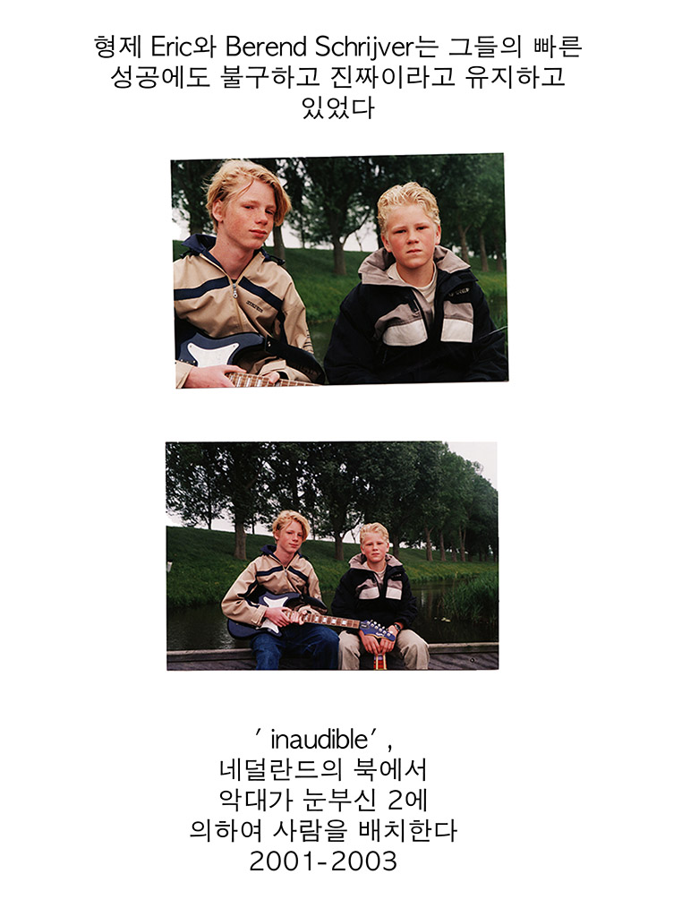 You see a poster with text and two pictures, both featuring the same pair of young caucasian boys. The background shows a kind of landscaping effort. The text is in Korean and hard to comprehend. In Roman script you can make out the words Eric, Berend Schrijver, Inaudible, 2001–2003